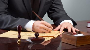wills-estates-law